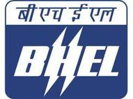 भेल से 1100 करोड़ रुपए की 1164 एकड़ जमीन वापस लेने की तैयारी|भोपाल,Bhopal - Dainik Bhaskar