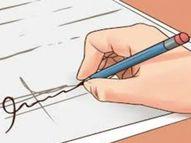 पारिवारिक व्यवस्थापन की फाइल से पुरानी रिपोर्ट फाड़कर दूसरी पर जबरन हस्ताक्षर कराने का आरोप|भिंड,Bhind - Dainik Bhaskar