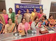मारवाड़ी महिला चक्रधरपुर शाखा की अध्यक्ष बनीं सुजाता अग्रवाल|चक्रधरपुर,Chakradharpur - Dainik Bhaskar