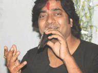 शहर में एक शाम-शहीदों के नाम कार्यक्रम आज, बॉलीवुड सिंगर महेश माेयल देंगे गानाें की प्रस्तुति|मुरैना,Morena - Dainik Bhaskar