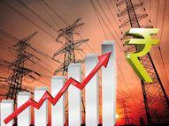 अप्रैल से 6% महंगी हो सकती है बिजली, चार महीने में दूसरी बार|भोपाल,Bhopal - Dainik Bhaskar