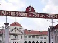 अपाहिज मां 2017 से लगा रही थानों के चक्कर, अब हाई कोर्ट ने बेगूसराय SP को दिए 3 हफ्ते|पटना,Patna - Dainik Bhaskar