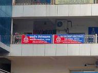 छत्तीसगढ़ में रिटायर्ड मुख्य अभियंता की 5.45 करोड़ की संपत्ति कुर्क, बैंक खातों में मिले 55.95 लाख भी आए जद में|रायपुर,Raipur - Dainik Bhaskar