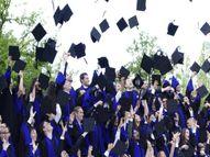 दुनियाभर के एमबीए कॉलेजों में एडमिशन 66% बढ़े, एशियाई छात्र अमेरिका के बजाय यूरोप की ओर रुख कर रहे|द इकोनॉमिस्ट,The Economist - Dainik Bhaskar
