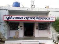 1 किलो 200 ग्राम गांजे के साथ दो युवतियां गिरफ्तार, दूसरे जिलों से लाकर सागर में खपाती थी|सागर,Sagar - Dainik Bhaskar