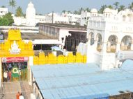 1300 साल पुराना है आंध्र प्रदेश का सूर्य नारायण स्वामी मंदिर, यहां अपनी पत्नियों के साथ पूजे जाते हैं भगवान भास्कर|धर्म,Dharm - Dainik Bhaskar
