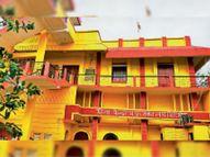 जिला केन्द्रीय पुस्तकालय के खुलने का इंतजार|गिरिडीह,Giridih - Dainik Bhaskar