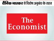 पढ़िए, दि इकोनॉमिस्ट की चुनिंदा स्टोरीज सिर्फ एक क्लिक पर|द इकोनॉमिस्ट,The Economist - Dainik Bhaskar
