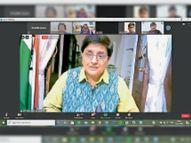 एक्सएलआरआई में ऑनलाइन लीडरशिप टॉक में शामिल हुईं पुडुचेरी की राज्यपाल, कोरोना प्रबंधन में भारत का लोहा दुनिया ने माना- किरण बेदी|जमशेदपुर,Jamshedpur - Dainik Bhaskar