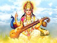 इस बार ये पर्व खास; क्योंकि विद्यारंभ, प्रॉपर्टी और व्हीकल खरीदारी के लिए इस दिन सबसे अच्छा मुहूर्त|धर्म,Dharm - Dainik Bhaskar