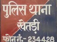 एसडीएम ने पार्षद के खिलाफ कराया मामला दर्ज, आरोप लगाया कि थाने में तोड़फोड़ की, सरकारी कागज फाड़े|झुंझुनूं,Jhunjhunu - Dainik Bhaskar