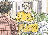 वतन की मिट्टी दादा जी को वापस खींच लाई थी, कारण जानकर आयुष हैरान था|मधुरिमा,Madhurima - Dainik Bhaskar