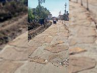 फ्रीगंज से पुराने आष्टा नाके तक रोड का काम 4 दिन पहले शुरू, अब किया बंद|शुजालपुर,Shujalpur - Dainik Bhaskar