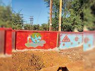 ग्रामीण स्कूलों की दीवारों पर होने लगी िचत्रकारी|नीमच,Neemuch - Dainik Bhaskar