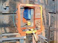 एलडी गैस होल्डर में लेजर सेंसर से की जाएगी जांच, इंस्ट्रूमेंटेशन विभाग ने तैयार की व्यवस्था भिलाई,Bhilai - Dainik Bhaskar