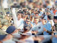 किसानों की समस्या व कांग्रेस पर वादाखिलाफी का आरोप लगा जुटे 5 हजार भाजपाई, घेरा कलेक्टोरेट|महासमुंद,Mahasamund - Dainik Bhaskar