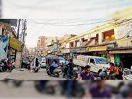 दुकानें फिलहाल नहीं हटेंगी, शेड व खंभे हटा बढ़ाएंगे सड़क की चौड़ाई|रायगढ़,Raigarh - Dainik Bhaskar