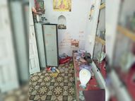 स्वर्णकार की दुकान का ताला तोड़कर ढाई किलो चांदी ले गए चोर|रेवाड़ी,Rewari - Dainik Bhaskar