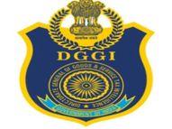 फर्जी चालान रैकेट का पर्दाफाश; डीजीजीआई ने पकड़ा 1004 करोड़ का फर्जीवाड़ा, 5 गिरफ्तार|जयपुर,Jaipur - Dainik Bhaskar