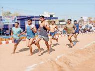 कांसली दौड़ में युवाओं ने दिखाया दमखम|कोटपूतली,Kotputali - Dainik Bhaskar