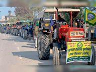 200 ट्रैक्टरों पर 1600 किसान दिल्ली के लिए रवाना बारिश से बचाव के लिए ट्राॅलियों को तिरपालों से ढका|मलोट,Malot - Dainik Bhaskar