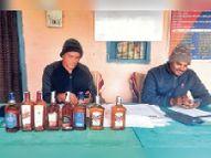 सरसों खेत में छुपा कर रखी थी 10 लाख रुपए की 98 कार्टन शराब बरामद, सभी शराब नकली|खगरिया,Khagaria - Dainik Bhaskar