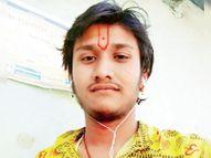 कुंडली देखने बुलाया, नशीला पदार्थ पिलाकर किया दुष्कर्म; आरोपी आष्टा के पास गांव से गिरफ्तार इंदौर,Indore - Dainik Bhaskar