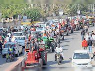 500 ट्रैक्टराें के साथ 1 दर्जन गांवों से निकाली रैली|सीकर,Sikar - Dainik Bhaskar