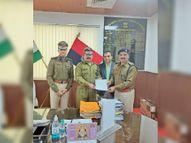 डीजीपी ने नालंदा पुलिस को किया सम्मानित|बिहारशरीफ,Bihar Sharif - Dainik Bhaskar
