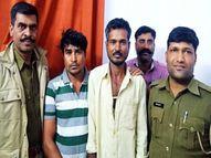 गोभी की आड़ में शराब तस्करी कर रहे दो युवकों को पुलिस ने किया गिरफ्तार, 75 कार्टून अंग्रेजी शराब जब्त|उदयपुर,Udaipur - Dainik Bhaskar