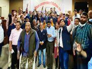 एक गुट ने जीबीएम बुलाकरपुरानी कार्यकारिणी बर्खास्त की, दूसरा गुट 21 मार्च को कराएगा चुनाव|जयपुर,Jaipur - Dainik Bhaskar