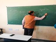उदयपुर कलेक्टर चेतन देवड़ा के देखे कई रूप, कभी छात्र तो कभी शिक्षक बन आम छात्रों से किया संवाद|उदयपुर,Udaipur - Dainik Bhaskar