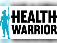 कोरोना वैक्सीनेशन को लेकर ब्लॉक स्तरीय अधिकारियों ने किया हैल्थ वॉरियर्स को संबोधित|नागौर,Nagaur - Dainik Bhaskar