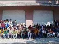 गेहूं खरीदने वाली समितियों का 24 करोड़ का भुगतान अटका, आश्वासन पर माने संचालक|उज्जैन,Ujjain - Dainik Bhaskar
