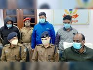 गैंगस्टर सुधीर दुबे के कहने पर क्रशर संचालक कोदी थीधमकी,तीन गिरफ्तार|जमशेदपुर,Jamshedpur - Dainik Bhaskar