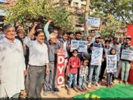 पराक्रम दिवस के रूप में मनाई नेताजी की जयंती उदयपुरवाटी,Udaipurwati - Dainik Bhaskar