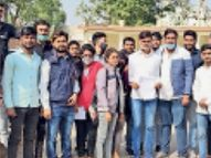 मोरारका कॉलेज में एनसीसी व उर्दू विषय शुरू कराने की मांग झुंझुनूं,Jhunjhunu - Dainik Bhaskar