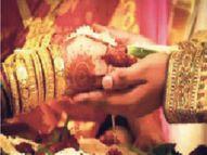 मई में सबसे ज्यादा शादियां, 20 दिन शुभ मुहूर्त|नागौर,Nagaur - Dainik Bhaskar