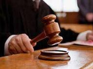 मादक पदार्थ रखने पर छह माह का कारावास और एक हजार रुपए के अर्थदंड की सजा|सवाई माधोपुर,Sawai Madhopur - Dainik Bhaskar