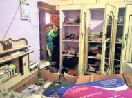 ज्योतिनगर में सूने मकान का ताला तोड़ नकदी-जेवर सहित लाखों की चोरी|करौली,Karauli - Dainik Bhaskar