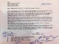 अरिस्दा के एक गुट का आरोप : 50 लाख रुपए के चंदे का हिसाब नहीं दिया डॉक्टरों को धोखे में रखकर सीएमएचओ डॉ. चौधरी फिर बन गए प्रदेशाध्यक्ष|सीकर,Sikar - Dainik Bhaskar
