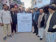 सामुदायिक स्वास्थ्य केंद्र में सुविधाओं के विस्तार की मांग, शहरवासियों ने मांग के लिए चलाया हस्ताक्षर अभियान|गुढ़ाचंद्रजी,Gudhachandraji - Dainik Bhaskar