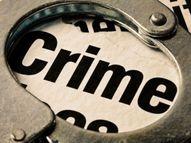 संगठित अपराधों के खिलाफ कार्रवाई मेंजिले की पुलिस राज्य में अव्वल, सम्मानित करने के लिए लिखा पत्र|टोंक,Tonk - Dainik Bhaskar