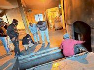 लकड़ी-कंडे से करवाएं अंतिम संस्कार; विद्युत शवदाह गृह को सुधारने गुजरात से बुलाया विशेषज्ञ|उज्जैन,Ujjain - Dainik Bhaskar
