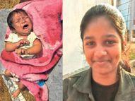 तीसरी बेटी हुई तो मां ने प्रताड़ना के चलते उसे मैदान में छोड़ा, श्रुति ने कुत्ताें से बचाया, मां काे मनाकर वापस सौंपी मासूम|रांची,Ranchi - Dainik Bhaskar