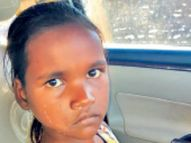 छह साल की बच्ची काे ले जा रहा था मानव तस्कर, सीएम की पहल पर पुलिस ने बचाया|रांची,Ranchi - Dainik Bhaskar