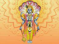 पुत्रदा एकादशी 24 जनवरी को, हिंदू कैलेंडर के मुताबिक साल में 2 बार किया जाता है ये व्रत|धर्म,Dharm - Dainik Bhaskar
