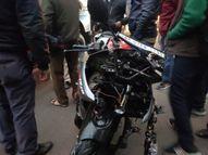 बाइकर U टर्न पर गाड़ी देख दूसरी लेन में घुसा, टक्कर में ऑटो ड्राइवर की मौत, बाइकर-पैसेंजर गंभीर|पटना,Patna - Dainik Bhaskar