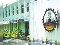 आज से यूनियन कार्यालय में नामांकन पत्रों की बिक्री, कमेटी मेंबर पद के लिए फॉर्म का शुल्क 1000 रुपए|जमशेदपुर,Jamshedpur - Dainik Bhaskar