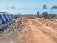 2 साल में बने तीनों आरओबी घटिया, इसलिए एक तोड़ा, दूसरा तोड़ेंगे, तीसरे की सड़क धंसी|रायगढ़,Raigarh - Dainik Bhaskar